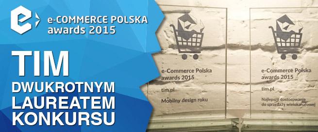 E-commerce2015