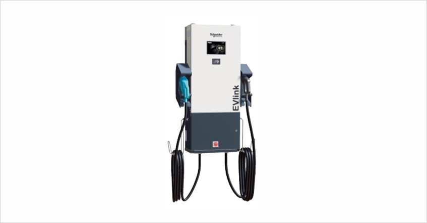 EVlink Fast Charge